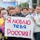 Отечестволюбие: В России на треть выросло число патриотов