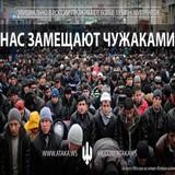 «Россия-2035 – новый плавильный котел»: Центр Кудрина и ВШЭ представили план уничтожения нашего народа