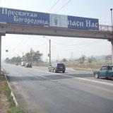 http://inform-relig.ru/upload/iblock/115/1150ef40af11779aa45e89531f550a28.jpg