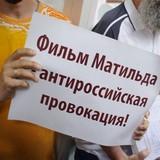 Власть не имеет права далее молчать: Общественная палата СПб призвала президента запретить «Матильду»