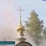 Горел Царский храм: Задержан подозреваемый в поджоге церкви на Ганиной Яме