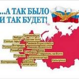 Возвращение исторической справедливости: По городам России переименовывают «советские» улицы