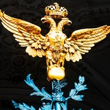 От слов к делу – взят курс на Империю: Состоялось II Всероссийское собрание общества «Двуглавый Орел» (+ВИДЕО)
