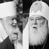 Раскол среди раскольников: Между главами неканонических «церквей» Украины начались разногласия по «автокефальному» вопросу