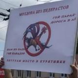«Без страха»... и стыда: По Кишиневу прошли содомиты под охраной полиции до встречи с православными