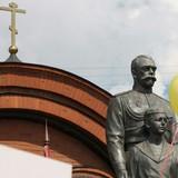Не в силе Бог...: В Новосибирске открыли памятник Царственным мученикам Николаю II и его сыну Алексию (ФОТО)