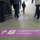 «Цивилизованное» подвывание: О подобострастном подстраивании под американцев в Московском метро