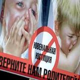Работать вместе с детским омбудсменом не получается: А. Кузнецова явно заигрывает с правительством, искажая факты