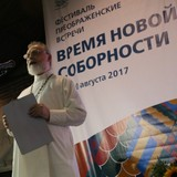 Кочетковцам – зеленый свет на реформацию Церкви: «Преображенское братство» с поддержки священноначалия проводит крупные мероприятия