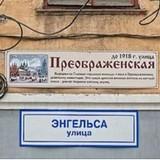 Минус товарищ Гольдштейн: В Колпине трем улицам вернули исторические названия