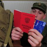 Активно ведется работа по чипированию армии России: Военным начали выдавать электронные «досье»