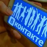 Сущность соцсетей: «ВКонтакте» заявили об официальной поддержке проекта «Матильда»