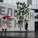 Ельцин-центр дает о себе знать: Детям в рамках шведской недели показали фильм с блудными сценами