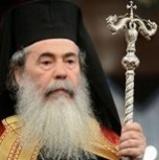 По универсальной методике США: Госдеп намерен принудить Иерусалимского Патриарха к признанию ПЦУ