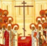 В память 100-летней годовщины начала подвига новомучеников и исповедников Церкви Русской: Царский Крестный ход