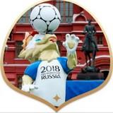В рамках «путеводителя болельщика»: В год 100-летия Царской Голгофы по России пройдет футбольный шабаш