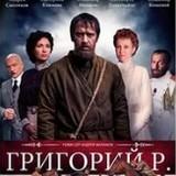 «В каждом русском человеке живет ТАКОЙ Распутин»: Кощунственный сериал «Григорий Р» сродни фильму «Матильда»