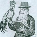 Дьявольский почерк: О некоторых ритуальных мотивах в цареубийстве
