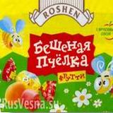 В Чите раздавали наркотики в обертках конфет: Психолог рассказал, как уберечь детей от опасности