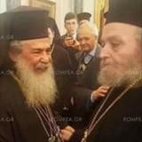 Кого в чем оклеветал...: Патриарха Феофила обвиняют в тайной сделке по продаже иерусалимской земли