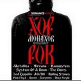 Тяжелый металл под маской аскетов?: Воззвание крымчан против кощунственных выступлений «Хора монахов»