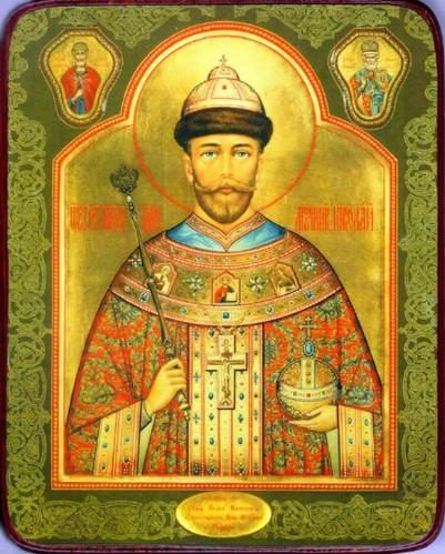 Царская чета: Ко дням рождения святорусских мучеников Царя Николая и Царицы Александры