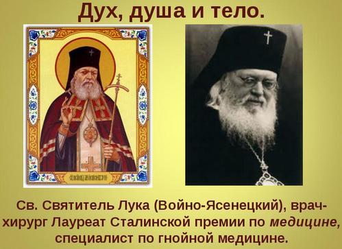 Вместо языческой клятвы Гиппократа: Опубликована клятва православных врачей