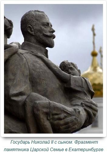 Мы имеем вечный состав преступления: С.А. Матвеев о свержении Царя