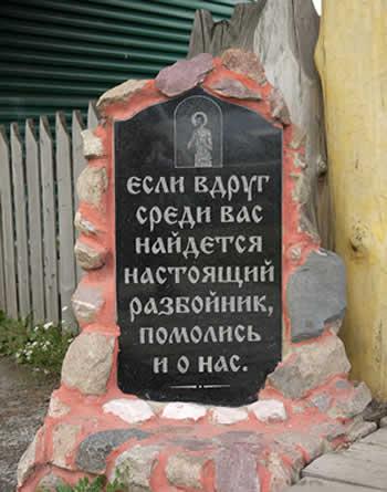 православие1.jpg
