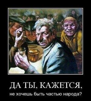 Половина жителей Донбаса должна получать субсидии, - Жебривский - Цензор.НЕТ 5056