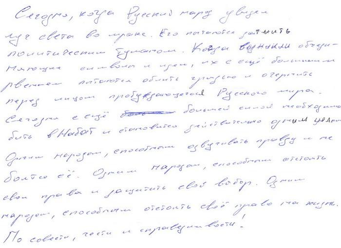 Мы воевали не с теми,.. но наша жертва не напрасна! Дневник убиенного комбрига Алексея Мозгового