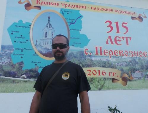 Единые с Новороссией православно-монархической идеей: Моторизованный крестный ход в честь святой Царской Семьи в Екатеринбург (ФОТОрепортаж)