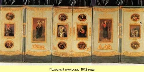Пасха в Царской семье: Пример верности и благочестия (+ФОТО)