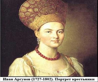 Бедствовал ли крестьянин на Руси?